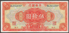 China 50 dollars, 1928 (Pick 198)