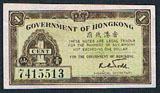 Hong Kong 1 cent 1941 Pick 313