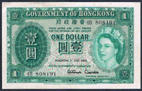 Hong Kong 1 dollar 1958 Pick 324A