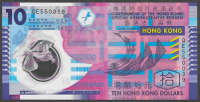 Hong Kong 10 dollars 2012 (Pick new)