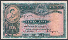Hong Kong 10 dollars 1955 Pick179