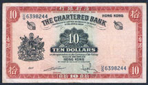 Hong Kong 10 dollars 1960 Pick 70