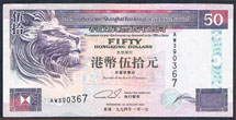Hong Kong 50 dollars 1994 Pick 202