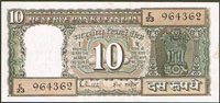 India 10 rupees 1983-94 Pick 60k