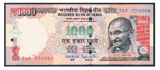 India 1000 rupees 2014 (Pick 107)