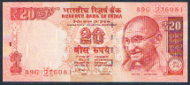 India 20 rupees 2013 Pick 103b