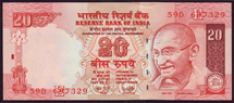 India 20 rupees 2007 Pick 96