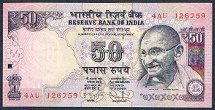 India 50 rupees 2012 Pick 104a R