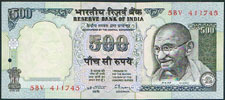 India 500 rupees 1997 Pick 92