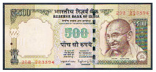 India 500 rupees 2014 Pick 106 R