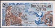 Indonesia 2 and a half rupiah 1960 Pick 77