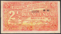 Indonesia 2 and a half rupiah, 1948 (Pick S202)