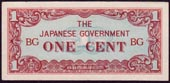 Japanese Government 1 cent Pick 9