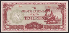Japanese Government 10 rupees 1942 Pick 16