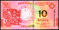 Macau 10 patacas 2012 BNU (Pick new)
