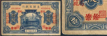 china 10 copper PS1272c both