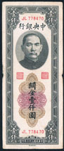 china 1000 custom gold 1930 Pick 339b